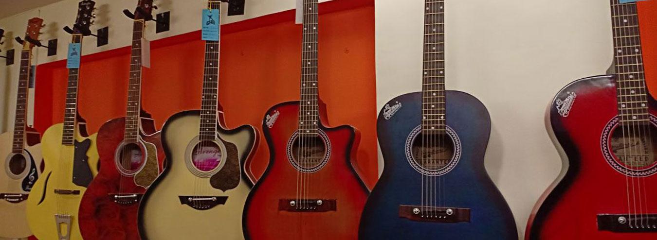 guitar-hall-page2